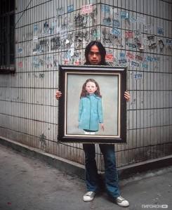 Chinese counterfeit art